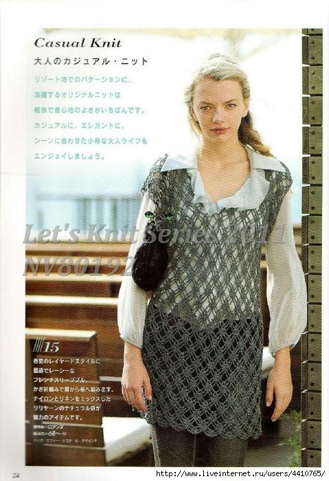 Let's Knit Series 2011 NV80192_023 (479x700, 295Kb)