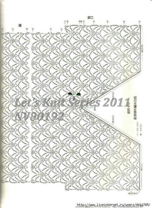 Let's Knit Series 2011 NV80192_068 (510x700, 330Kb)