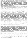 Превью 3 (508x700, 380Kb)