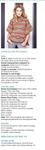 Превью 2 (210x700, 117Kb)
