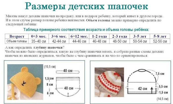 4683827_20120222_190655 (700x423, 82Kb)