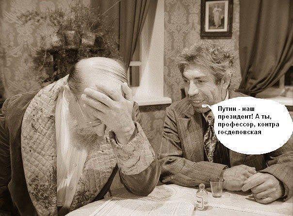 """Порошенко: Диалог будет с мирными жителями Донбасса, а не со """"стрелками"""", """"абверами"""", """"бесами"""" и прочей нечистью - Цензор.НЕТ 37"""