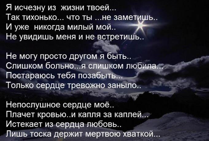 Тоска_ (681x461, 95Kb)