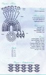 Превью img158(1) (430x700, 247Kb)