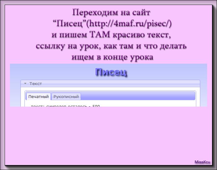 11 (700x550, 184Kb)