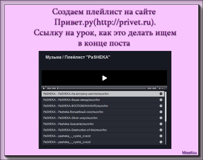 13 (700x550, 207Kb)