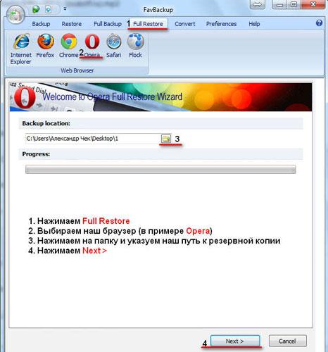 3691199_Kopiya_brayzerov (466x500, 46Kb)