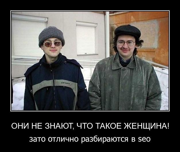 1330047207_demotivator_pak_nomer111_108_bender777post (627x528, 54Kb)