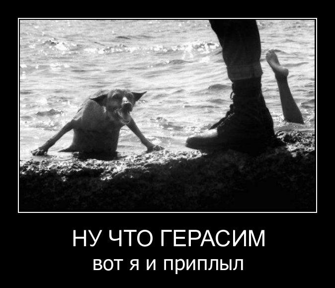 1330047144_demotivator_pak_nomer111_116_bender777post (674x579, 56Kb)