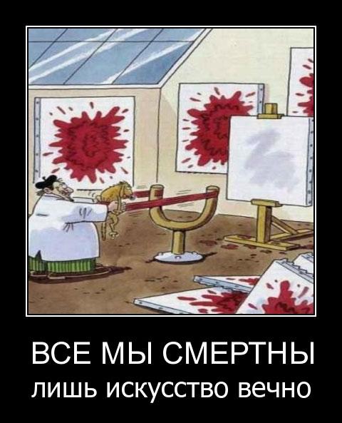 1330047128_demotivator_pak_nomer111_100_bender777post (480x593, 56Kb)