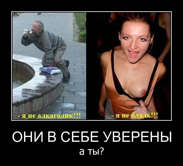 1330047186_demotivator_pak_nomer111_99_bender777post (584x528, 46Kb)