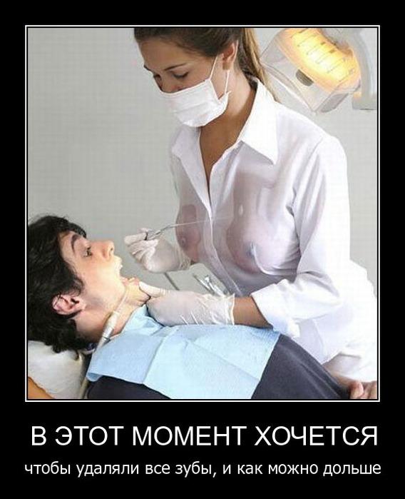 1330047178_demotivator_pak_nomer111_119_bender777post (568x700, 86Kb)