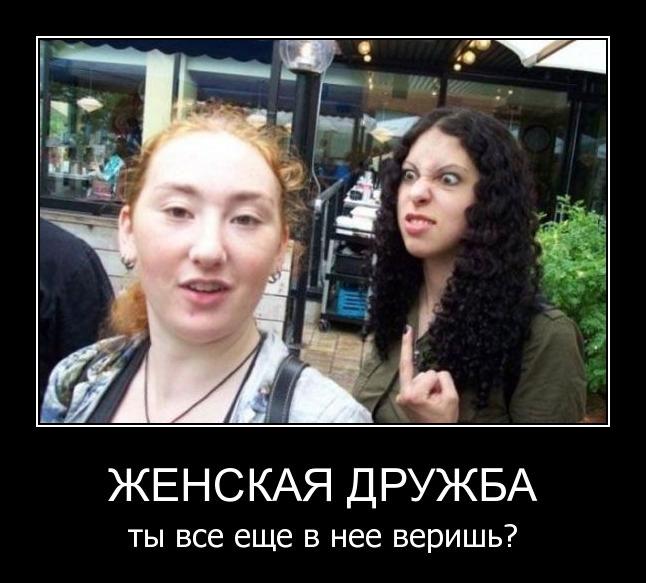 1330047208_demotivator_pak_nomer111_109_bender777post (646x583, 63Kb)
