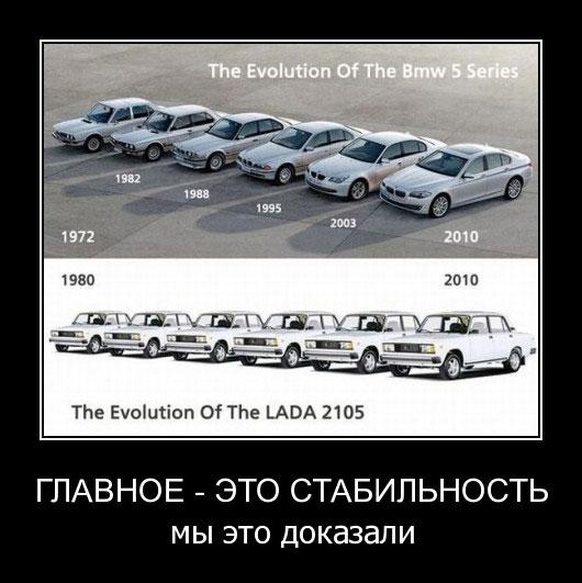1330047142_demotivator_pak_nomer111_101_bender777post (530x531, 51Kb)