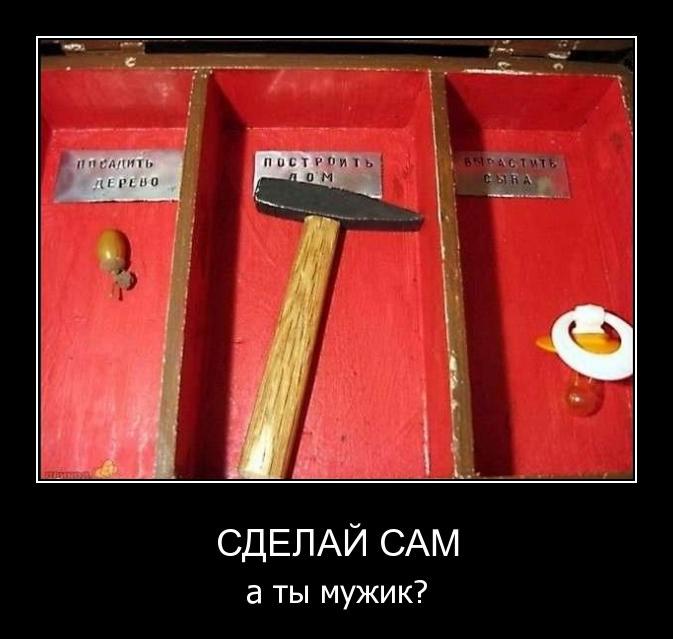 1330047195_demotivator_pak_nomer111_87_bender777post (673x639, 60Kb)