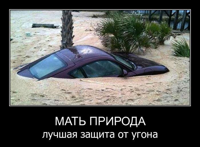 1330047155_demotivator_pak_nomer111_115_bender777post (700x514, 108Kb)