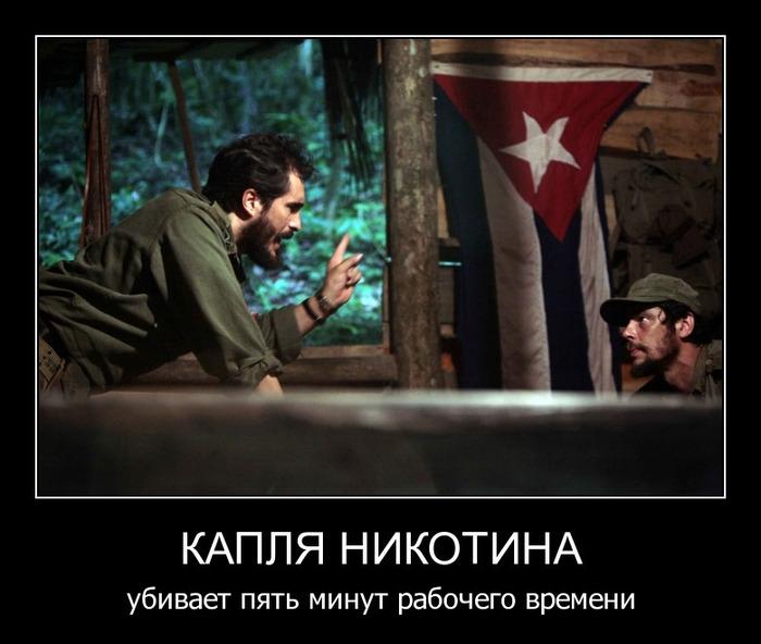 1330047161_demotivator_pak_nomer111_114_bender777post (700x592, 95Kb)
