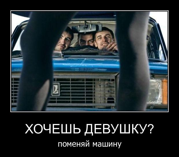 1330047178_demotivator_pak_nomer111_88_bender777post (620x546, 49Kb)