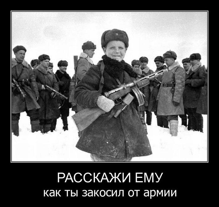 1330047199_demotivator_pak_nomer111_106_bender777post (700x661, 96Kb)