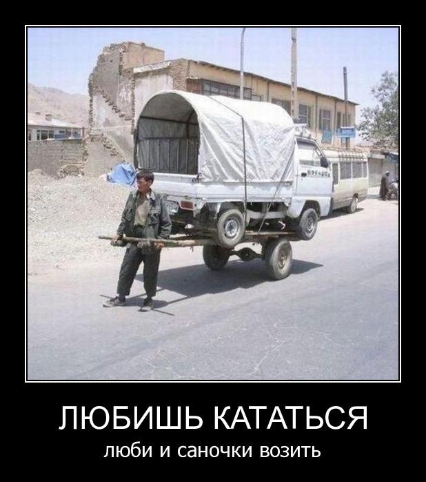 1330047205_demotivator_pak_nomer111_98_bender777post (618x698, 67Kb)
