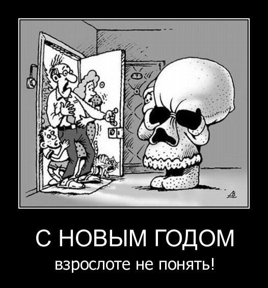 1330047139_demotivator_pak_nomer111_110_bender777post (526x566, 52Kb)