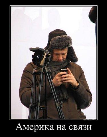 партия, митинг, Либерально-демократическая партия России, Выборы 2012, демотиватор,/4809627_s640x480_928 (375x480, 26Kb)