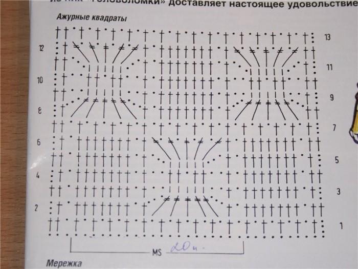 348190_uzor_dlya_pleda (700x525, 89Kb)