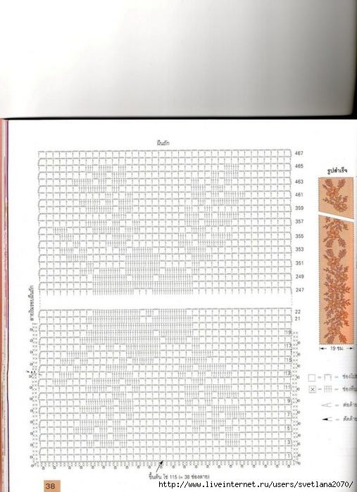 img029 (507x700, 221Kb)