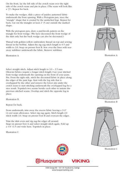 Можно ли из брюк сшить юбку карандаш 40