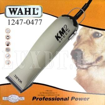 машинка для стрижки собак (336x336, 18Kb)