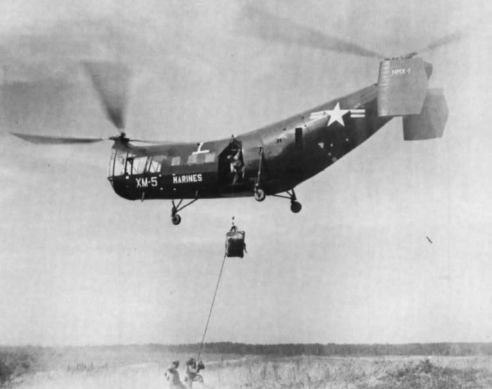 вертолет продольной схемы.