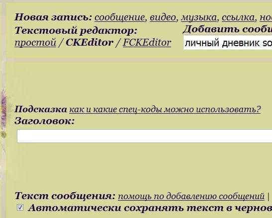 4446647_Bezimyannii (547x439, 70Kb)