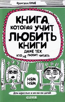 Книжный интернет-магазин «БИБЛИО-ГЛОБУС