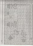 Превью img010 - schema (4) (508x700, 330Kb)