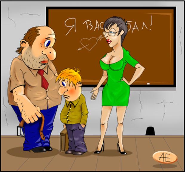 мальчики трахают учительниц