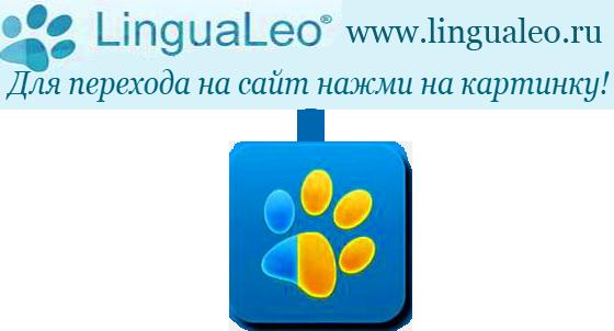 лео (560x302, 90Kb)