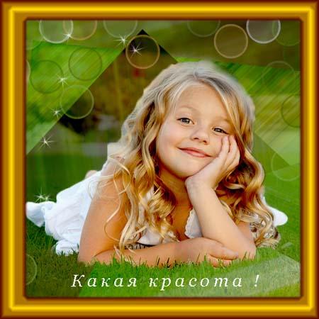 Ю Мельников  Алиса copy 2 (450x450, 56Kb)