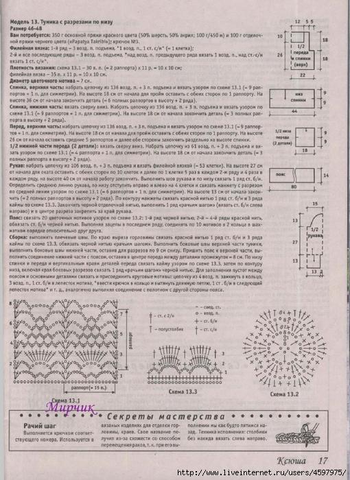 1-500023 (510x700, 320Kb)