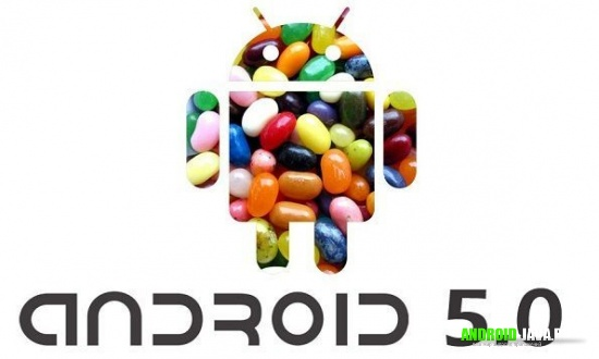 1330078162_android-5-0-jelly-bean-released (550x330, 42Kb)