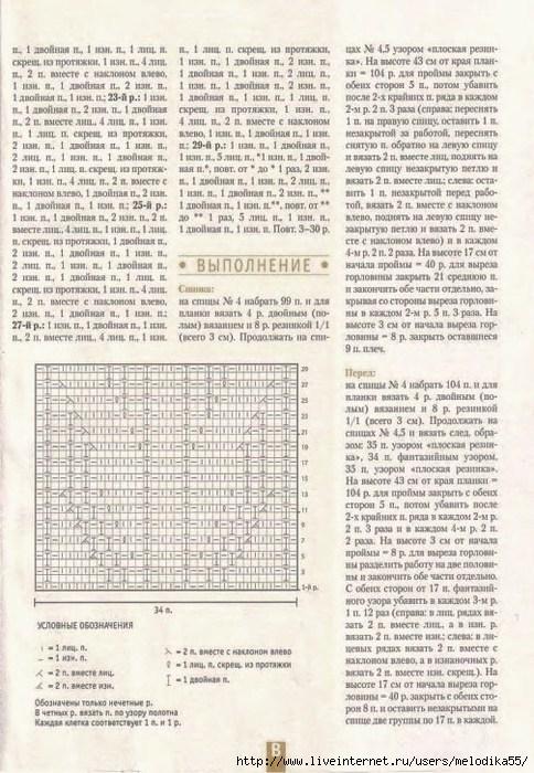 ccb2 (484x700, 266Kb)