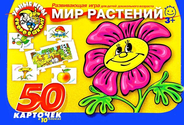 4663906_rasteniya1 (600x408, 462Kb)