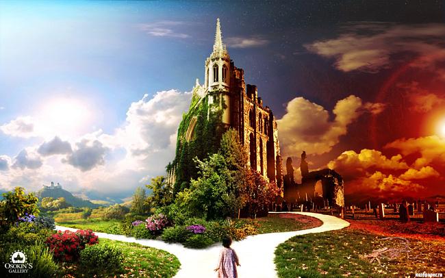 Свой ад и рай мы сами строим