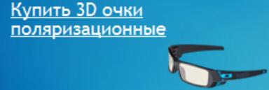 6ee4b25f1f3f (384x129, 39Kb)