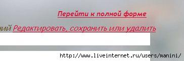 66816521_1 (364x121, 22Kb)