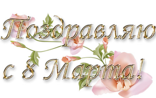 http://img0.liveinternet.ru/images/attach/c/4/84/422/84422650_1821795_0_4feb1_915b44a0_L.png