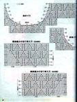 Превью 2-2 (528x700, 346Kb)