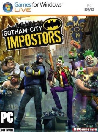 1329403482_gotham-city-impostors (330x445, 48Kb)