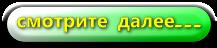 3857866_cooltext657161384 (217x48, 15Kb)