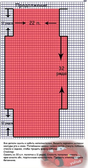 6d404c36c2ac (367x700, 249Kb)