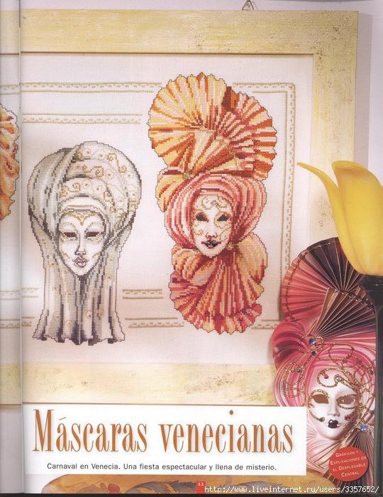 Cuadernos Las Labores de Ana 40 007 (540x700, 323Kb)